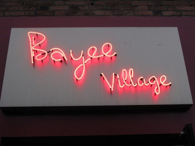 bayee sign